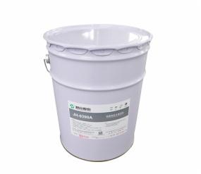 Líquido de revestimento à base de água de sal e zinco JUNHE 9390